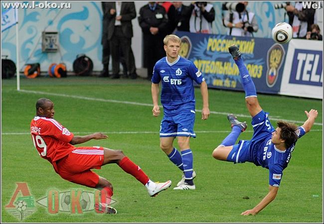 Динамо - Локомотив 3-46