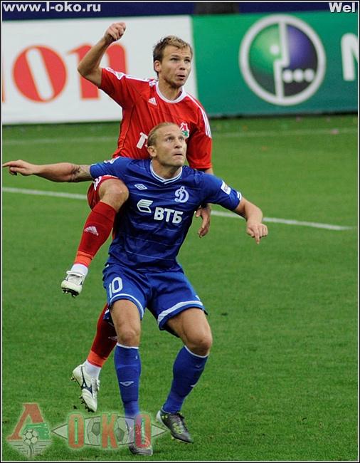 Динамо - Локомотив 3-52