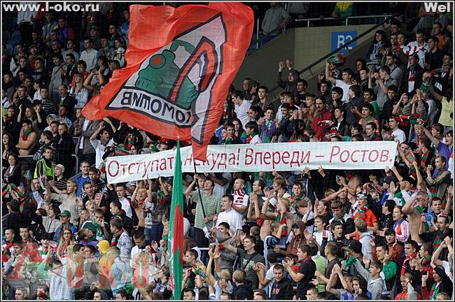 Динамо - Локомотив 3-56