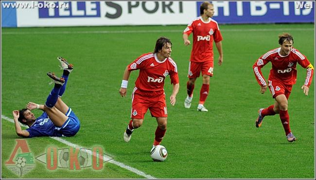 Динамо - Локомотив 3-69