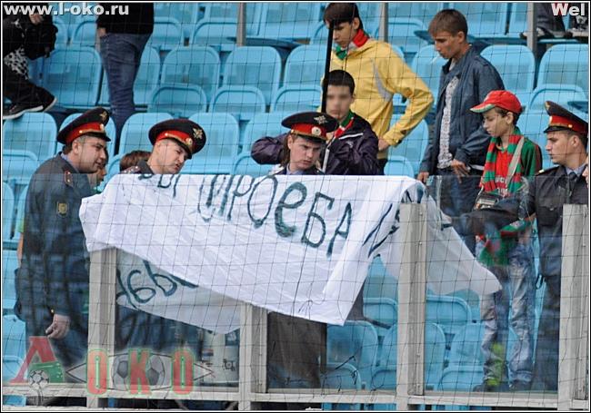 Динамо - Локомотив 3-74