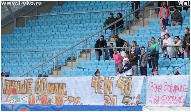 Динамо - Локомотив 3-77