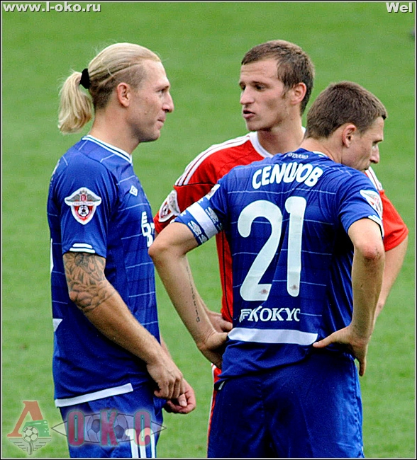 Динамо - Локомотив 3-81