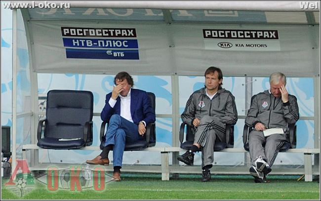 Динамо - Локомотив 3-82