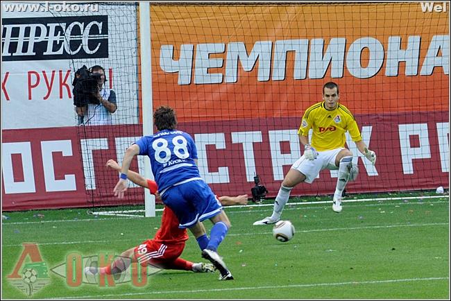 Динамо - Локомотив 3-84