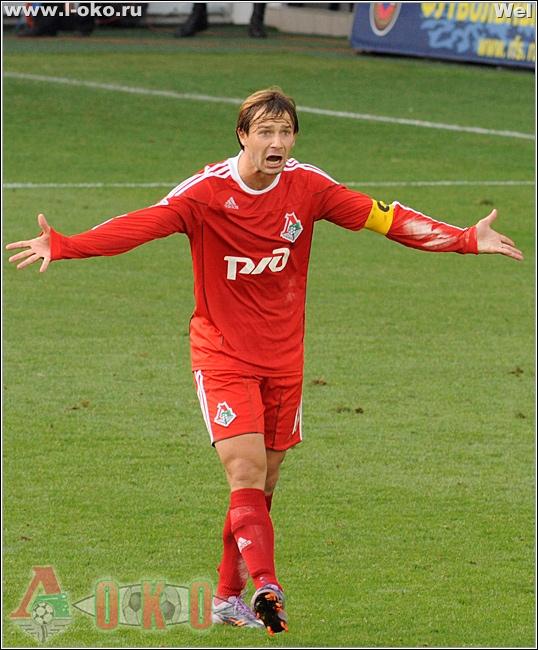 Динамо - Локомотив 3-86