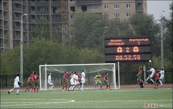 Фото с матча Долгопрудный - Локомотив-2  1-0
