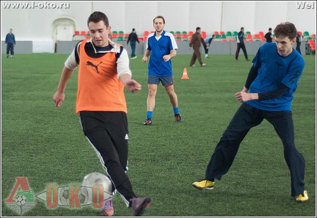 Чемпионат болельщиков ФК Локомотив Москва