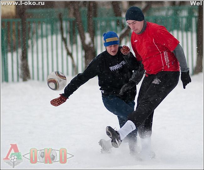 Зимний турнир болельщиков Локомотива