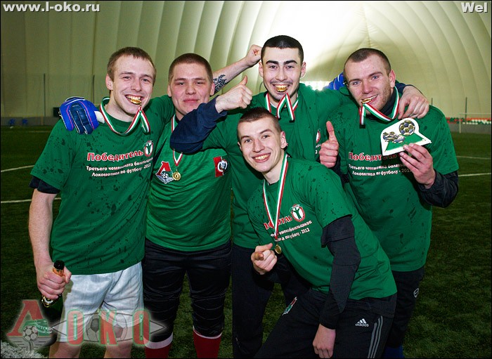 Финал 3 зимнего чемпионата болельщиков Адреналин - Локомотив.ру 4-2