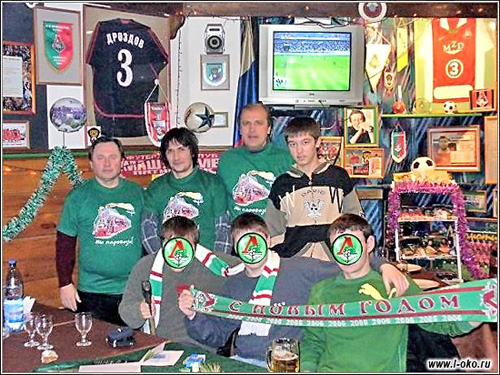 В помещении клуба. Фото - Маёвец. http://www.l-oko.ru/article.php?id=92