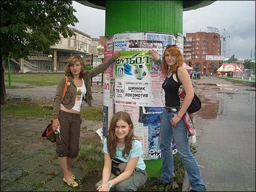 В Ярославле наши болельщицы из Москвы. Фото прислала Таня