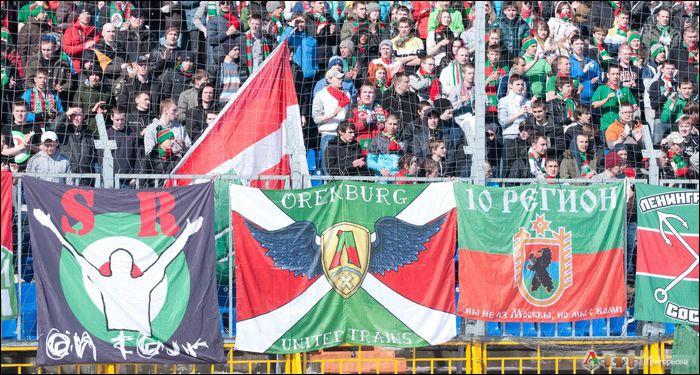 Рубин - Локомотив 0-0