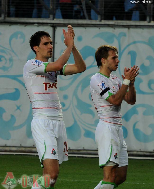 ЦСКА - Локомотив 3-1