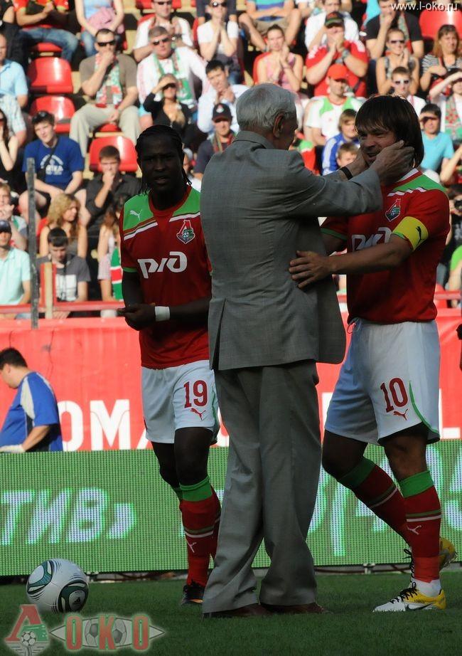 Локомотив - Ференцварош 0 - 1
