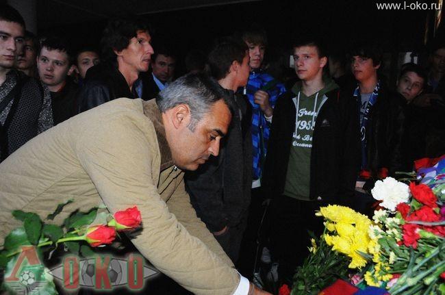 Гибель хоккейной команды Локомотив Ярославль