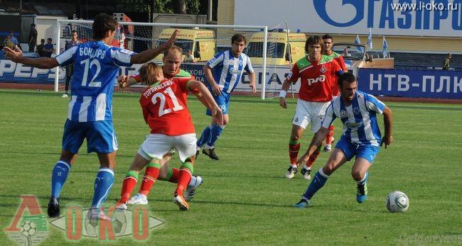 ФК Волга Нижний Новгород - ФК Локомотив Москва  0-11