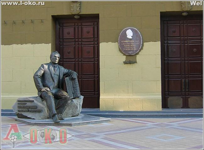 Краснодар 2011