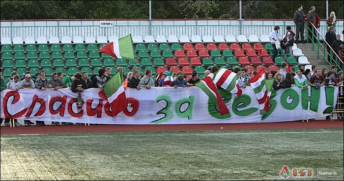 Фото с матча Локомотив-2 - Сатурн-30