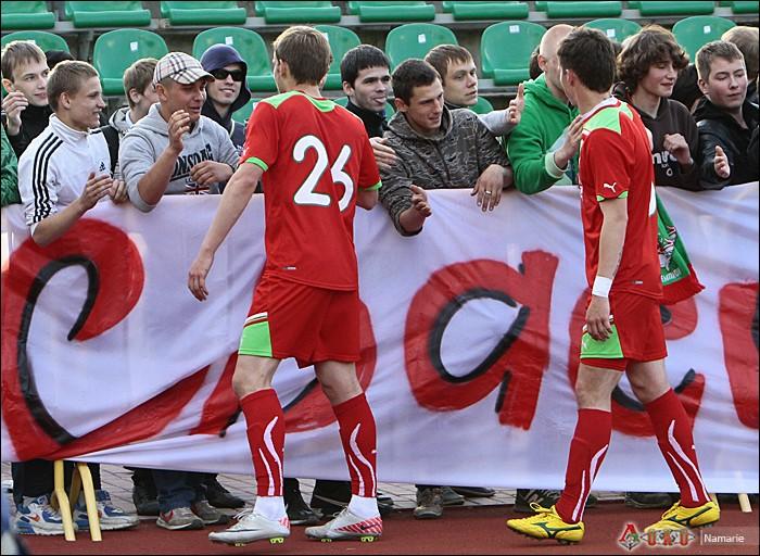 Фото с матча Локомотив-2 - Сатурн-34