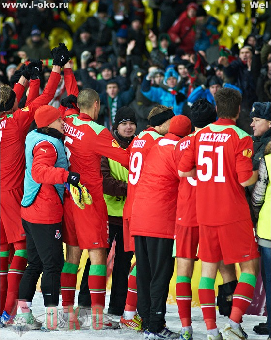 ФК локомотив Москва - ФК Атлетик Бильбао 2-1