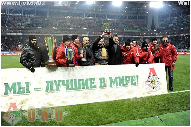 Локомотив Москва - ЦСКА 1-1
