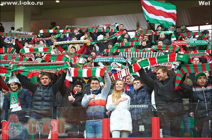 Фото с матча Локомотив Москва - Кубань