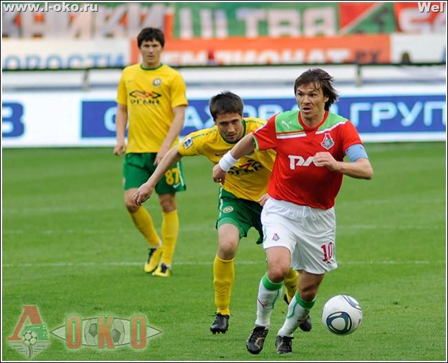 ФК Локомотив - ФК Кубань 2-1