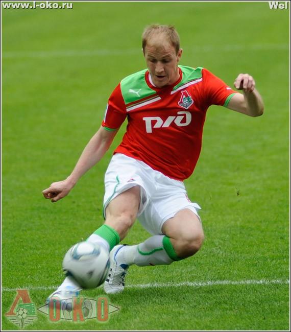 ФК Локомотив - ФК Волга 1-0