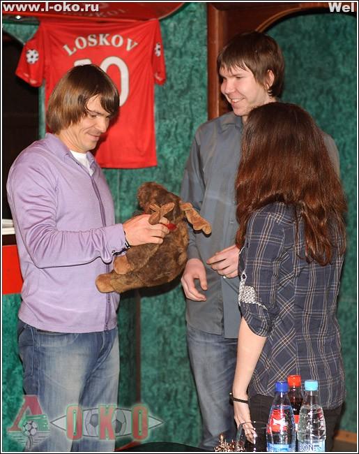 Встреча болельщиков Локомотива с Дмитрием Лоськовым
