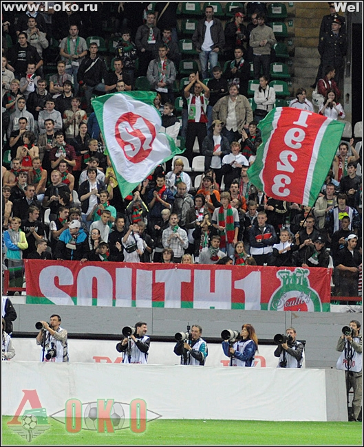 Локомотив - Лозанна 1-1 (3-4 пен.)