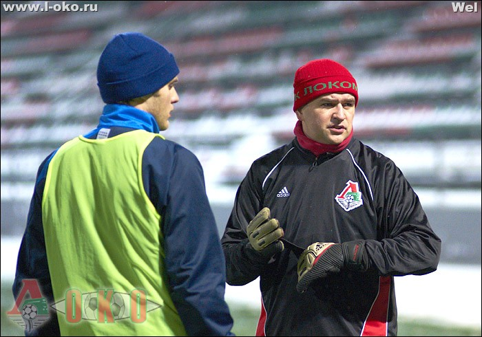 Локомотив.ру - Окраины Москвы 1 - 2