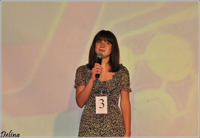 Финал Мисс Локомотив  2010