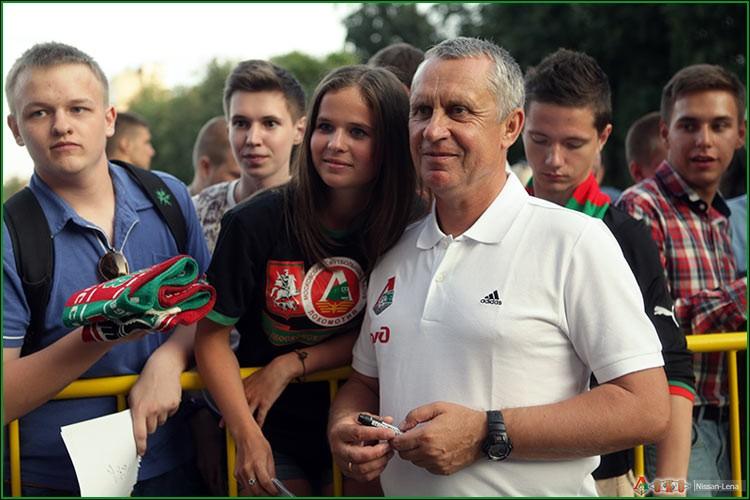 Встреча болельщиков с ФК Локомотив Москва