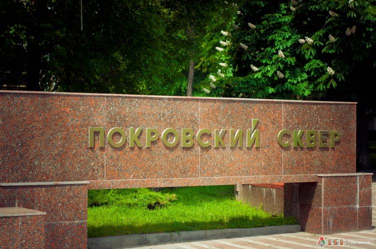 Фото с матча Ростов-Локомотив 11.05.2014