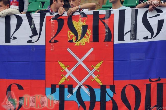Сб. России - Сб. Сербии 1-0