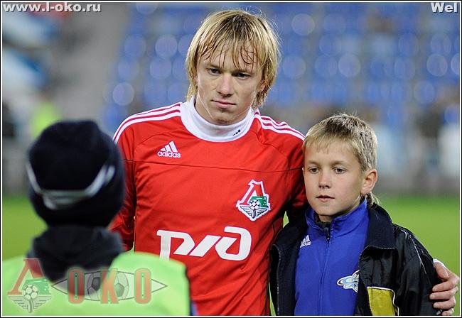 ФК Сатурн Раменское - ФК Локомотив Москва 0-1