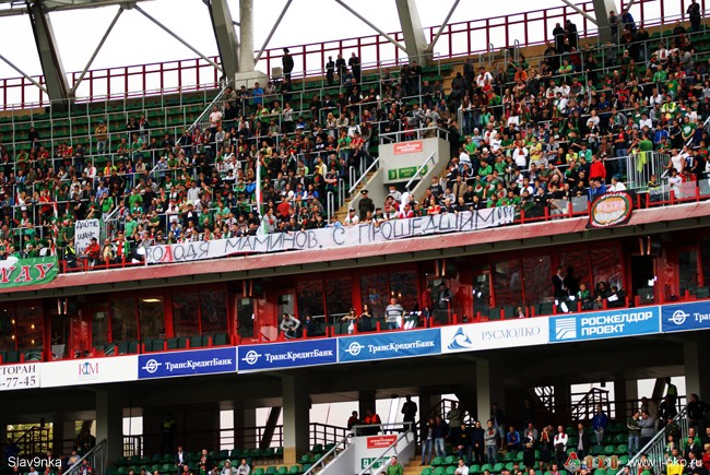 Фото с матча  Локомотив  - Рубин  1-0