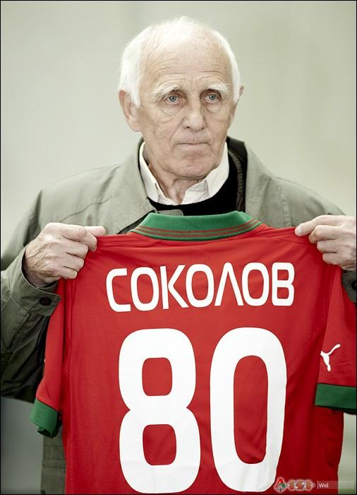 Чествование Виктора Соколова
