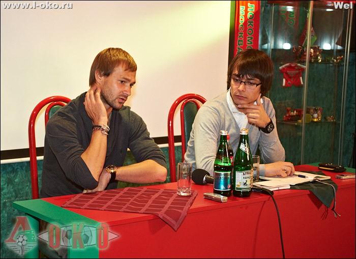 Встреча болельщиков с Дмитрием Сычевым