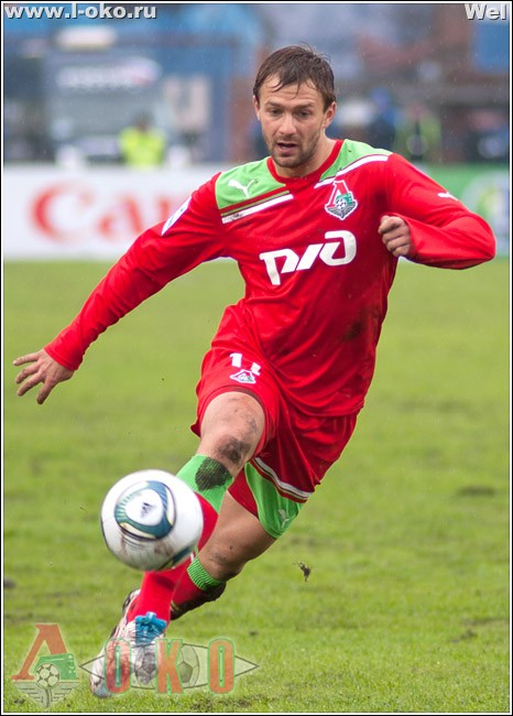 Нападающий ФК Локомотив Дмитрий Сычев