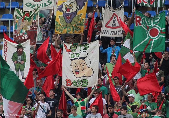 Фото с матча  Локомотив  - Рубин  2-1