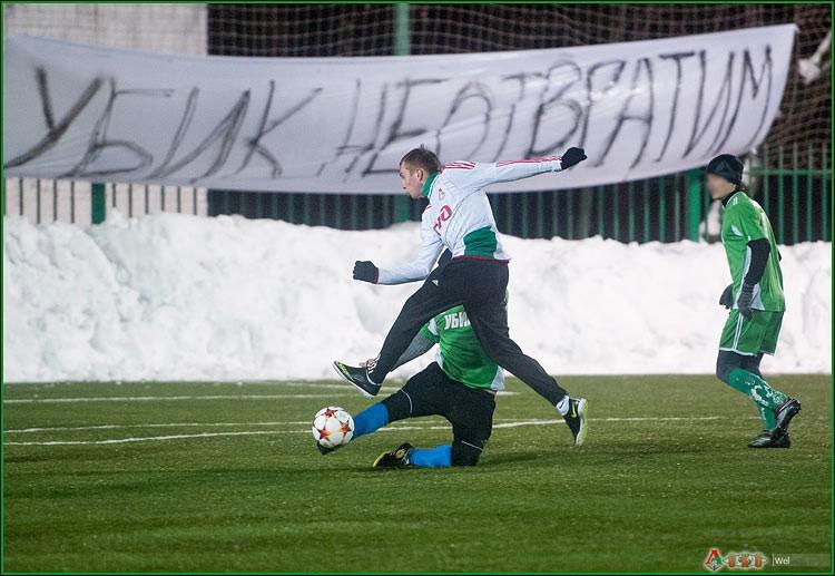 УБИК - United-3 3-7