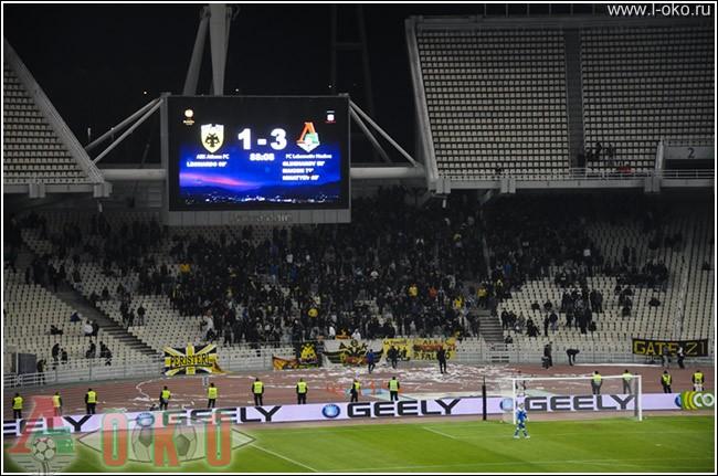 АЕК - Локомотив Москва 1-3