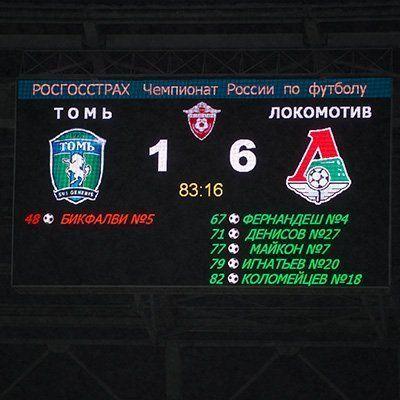 Волевой разгром. Томь - Локомотив 1-6