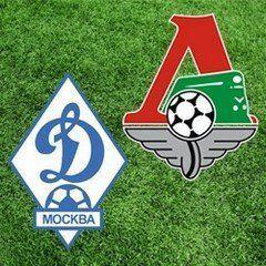 Анонс матча Динамо - Локомотив 21 сентября 2013 года