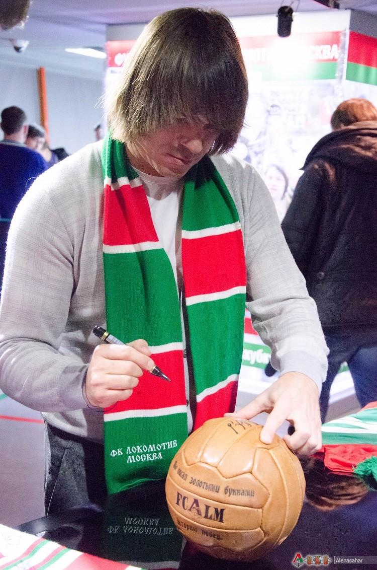 Дмитрий Лоськов в клубном музее