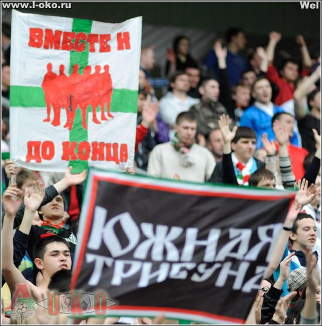 ФК Локомотив - ФК Кубань 2-1.
