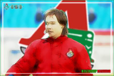 Обои ФК Локомотив Москва